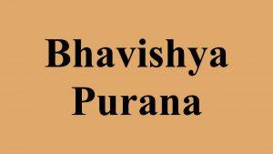 Bhavishya Purana in Kannada PDF